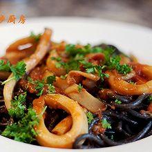 曼步厨房 - 墨鱼汁海鲜意面