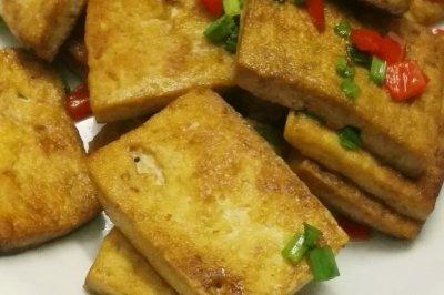 香煎豆腐 #我买新鲜味#