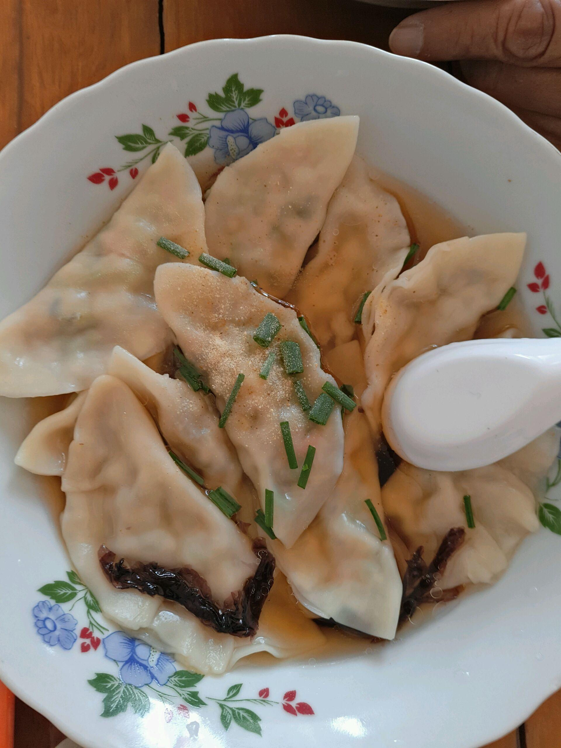 芹菜饺子的做法步骤