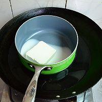 【輕乳酪蛋糕】用心打造完美奶酪蛋糕的做法圖解1