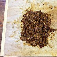 红枣糕—烤箱版的做法图解2