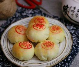 苏式小龙虾月饼的做法