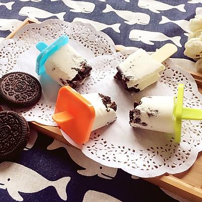 简单又好吃的奥利奥雪糕冰淇淋