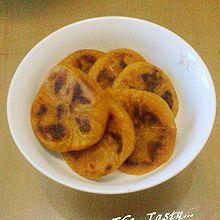 薯心南瓜饼