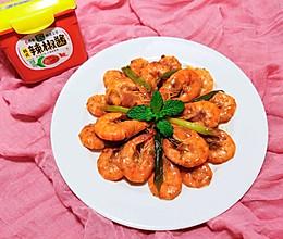 #巨下饭的家常菜#酱烧大虾的做法