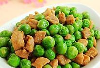青豌豆炒肉丁  的做法