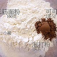 红天鹅绒纸杯蛋糕/红丝绒蛋糕的做法图解2