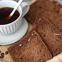 咖啡巧克力吐司的做法图解19