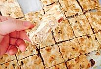 坚果饼干(无油无糖健康版)的做法