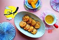桂香虾茸藕夹的做法