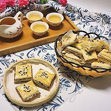 红豆酥#跨界烤箱,探索味来#