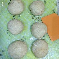 粗粮也柔软--全麦吐司(值得经常做的方子)的做法图解8