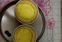 家庭自制葡式蛋挞(从挞皮制作到挞水,以及烘烤全过程)的做法