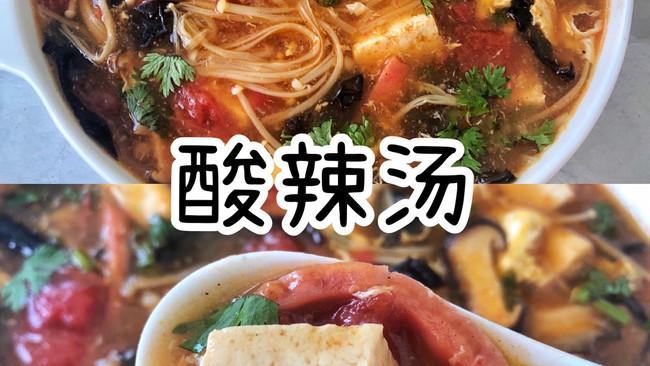 鲜美开胃的酸辣汤10分钟搞定!!的做法