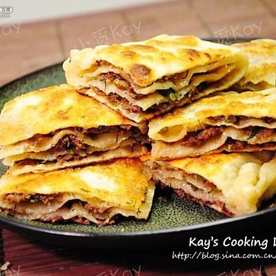 茴香牛肉千层饼