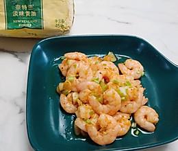 #奈特兰草饲营养美味#蒜香黄油虾的做法