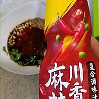#豪吉川香美味#用这种料汁做的口水鸡也太好吃了叭的做法图解3