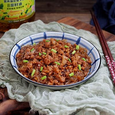 肉末粉丝#金龙鱼营养强化维生素A 新派菜油#的做法 步骤8