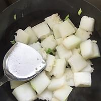 虾米冬瓜 减肥利器的做法图解2