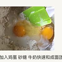 【做法杜仲】咸香黑芝麻松饼的女王_【图解】甲鱼炖厨房图片