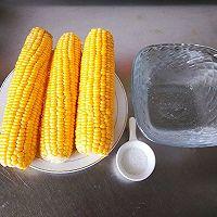 #一人一道拿手菜#这样煮出香甜软糯的玉米的做法图解1