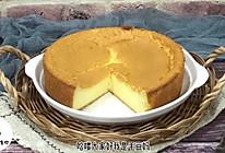 #牛气冲天#轻乳酪蛋糕的做法