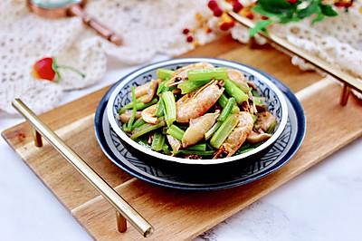芹菜香菇北极虾小炒