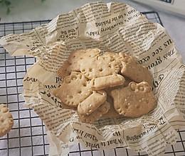 鸡汁味的苏打饼干 嘎嘣脆的做法