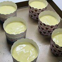柔软的棉花杯子#博世红钻家厨#的做法图解13
