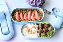 浇汁牛肉丸+杂蔬北极虾的做法