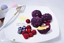 紫薯燕麦芝士球的做法