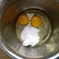 蒸黑米糯米糕#自己做更健康#的做法图解3