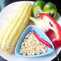 松仁玉米粒的做法图解1
