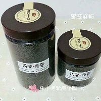 养生五谷粉 黑芝麻粉 黄豆粉 黑豆粉 红豆粉 提高免疫力养生