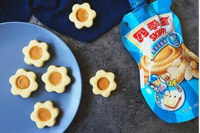花生酱夹心饼干#趣味挤出来,及时享美味#