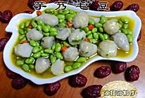 芋艿毛豆的做法