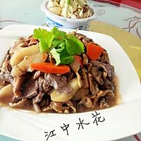 试用之平菇菜心焖牛肉#大喜大牛肉粉#的做法图解5