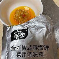 #饕餮美味视觉盛宴#蒜蓉粉丝蒸丝瓜的做法图解5