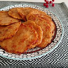诱人的土豆胡萝卜早餐饼