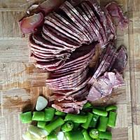青菜烧牛肉的做法图解1