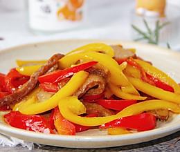 #以美食的名义说爱她#好吃好看的香干炒彩椒献给亲爱的妈妈的做法