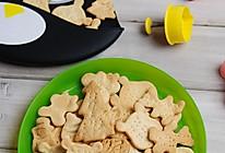 无糖无油的健康饼干 的做法