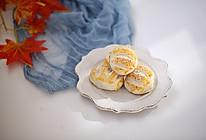 老婆饼(糯米馅)#做道好菜,自我宠爱!#的做法