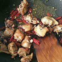 #晒出你的团圆大餐# 川味辣子鸡的做法图解6