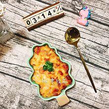 番茄鸡肉虾仁芝士焗饭