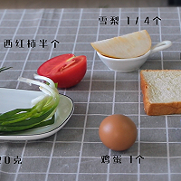 比白吐司好吃营养10倍!一口平底锅就能做,馋死人的快手早餐~的做法图解1