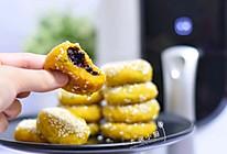 空气炸锅版黑米南瓜饼的做法