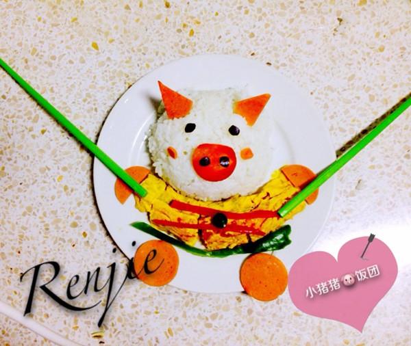 小猪猪饭团