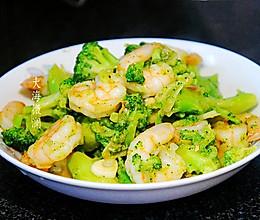 #元宵节美食大赏#减脂菜,虾仁炒西兰花的做法