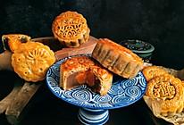 蛋黄莲蓉月饼的做法
